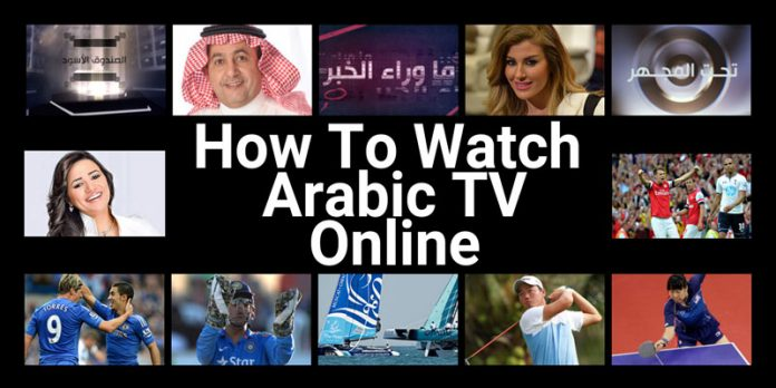 How to Watch Arabic TV Online - International TV