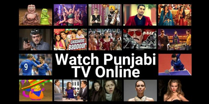 How to Watch Punjabi TV Online - Live Stream Punjabi TV