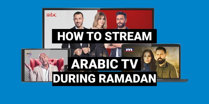 watch-arabic-tv-online-ramadan
